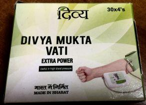 Мукта вати (Mukta vati Divya), 120 таб.для лечения давления.
