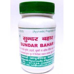 Аюрведическая многокомпонентная растительная маска-пилинг / Sundar Bahar / Сундар Бахар / 150 г