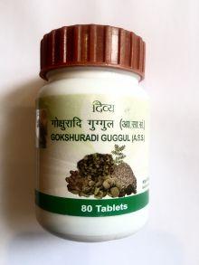 Гокшуради гуггул (Gokshuradi guggul Divya Pharmacy), 40 таб.