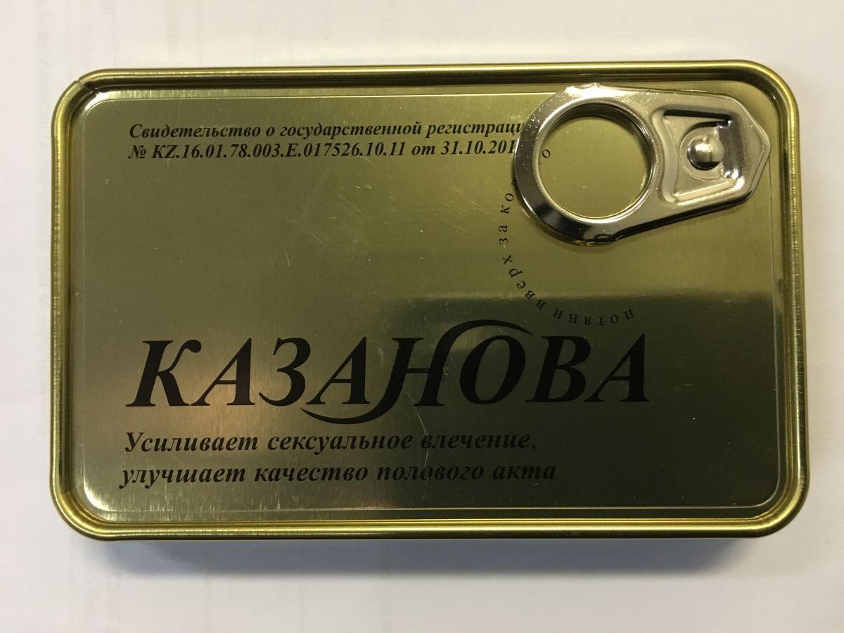 Казанова 8 кап * 0,33гр