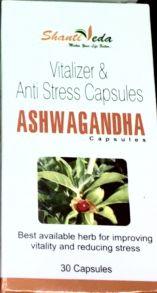 Ашвагандха Shanti Veda,30 кап