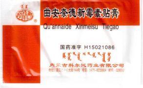 Пластырь от псориаза Quannaide Xinmeisu Tiegao.1 упаковка-4 пластыря.,100 шт