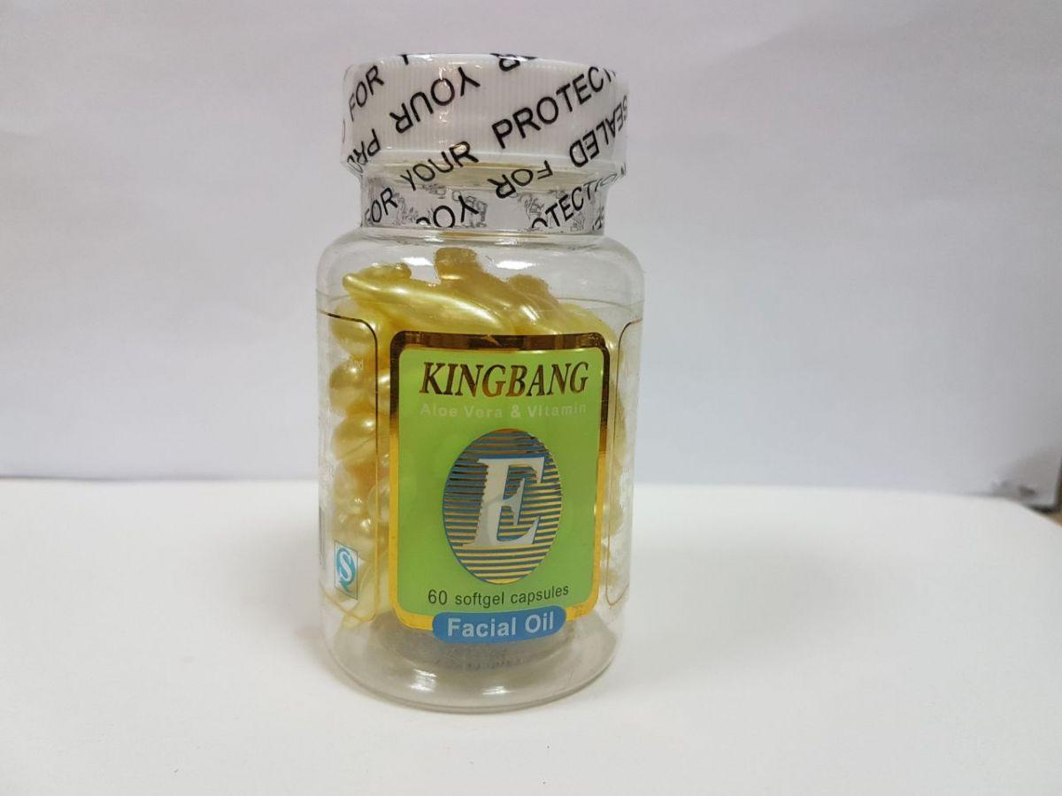 Витамин Е капсулы-крем для лица, 60 кап